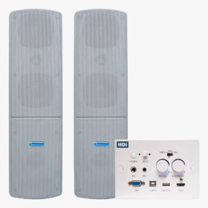 HDi Integrated Speaker System 1200 A